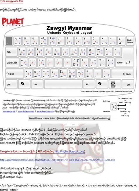 zawgyi design font how to download zawgyi font on mac utagoe 30 download