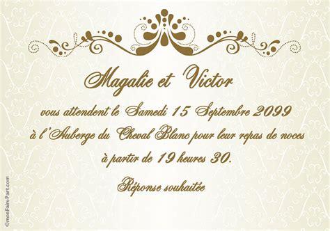 Modèle Invitation