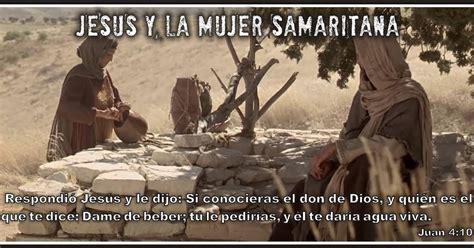 fotos de la mujer samaritana y jesus 13 jes 218 s y la mujer samaritana iglesia del se 209 or