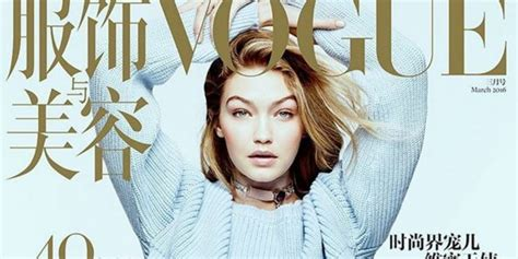 why do they airbrush gigi hadids moles out of photos gigi hadid stomach moles gigi hadid vogue china