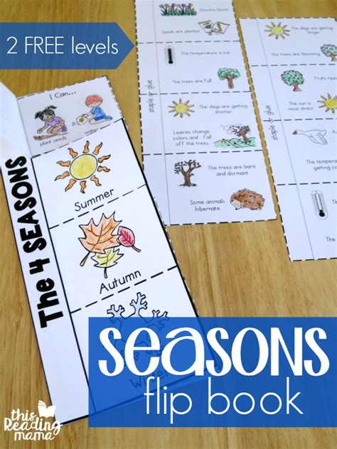 a season in my books 4 seasons flip book 2 free levels this reading