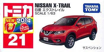 Tomica No 21 Nissan X Trail Box New amiami rakuten global market tomica no 21 nissan x