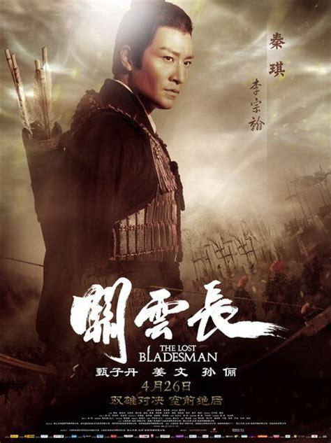aktor film action cina calvin li movies actor china filmography tv