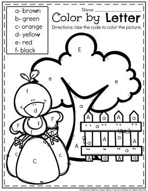 printable color by letter turkey 1669 best preschool activities images on pinterest