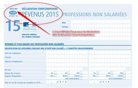 Imprime Credit Impot Formation 2015 imprime 2042 c