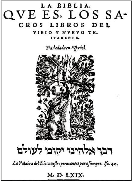 wann wurde die bibel verfasst glauben verbindet wie und wann wurde die bibel ins