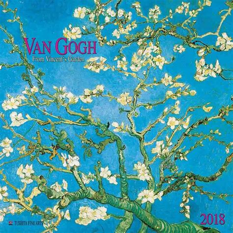 2018 daily diary gogh the starry january 2018 december 2018 lined one page per day journal books vincent gogh from vincent s garden calendars 2018