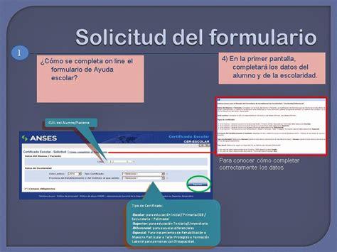 ayuda escolaridad ayuda escolar carga del certificado en la web de anses