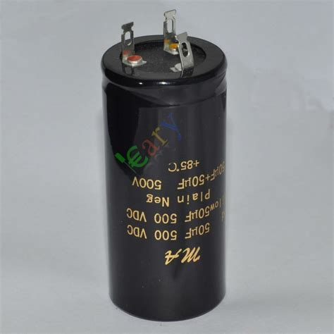 can capacitor 500v 50uf 50uf can eelectrolytic capacitors for audio diy parts