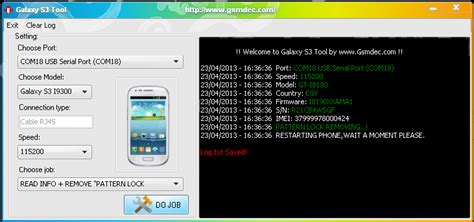 htc pattern unlock software samsung mobile pattern unlock software galaxy s3 tool free