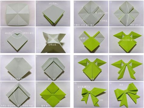 Easy Origami Magic - origami magic cube easy comot
