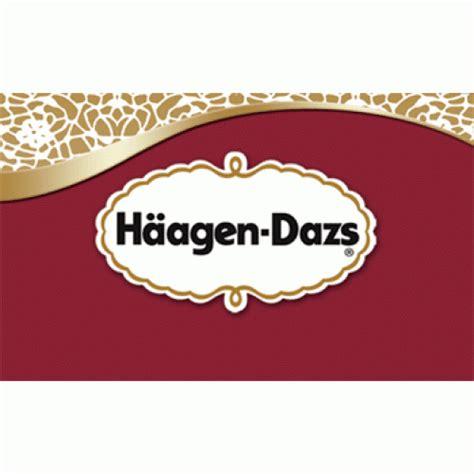 Haagen Dazs Gift Card - haagen dazs