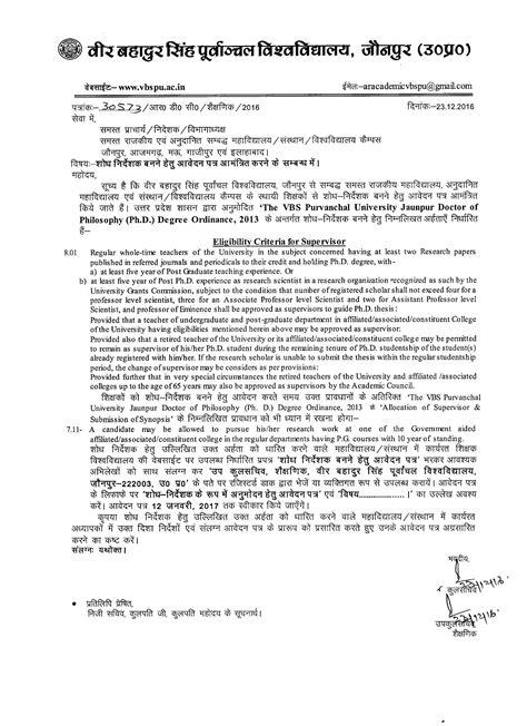 Research Supervisor Letter Information Regarding Ph D Veer Bahadur Singh Purvanchal Jaunpur