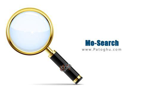 Mo Search دانلود Mo Search دانلود رایگان
