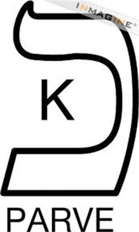 Kosher Parve Symbols