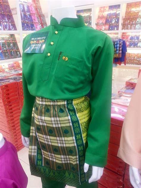 Baju Melayu Warna Hijau Daun Pisang baju melayu upin ipin mendapat sambutan mewarnai hari raya 2015