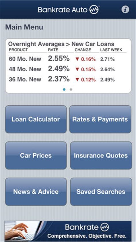 Insurance Company: Auto Insurance Calculator