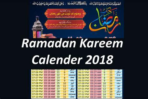 ramadan 2018 usa ramadan kareem calendar 2018