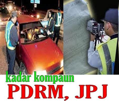 starting automobil bayaran kompaun pdrm jpj