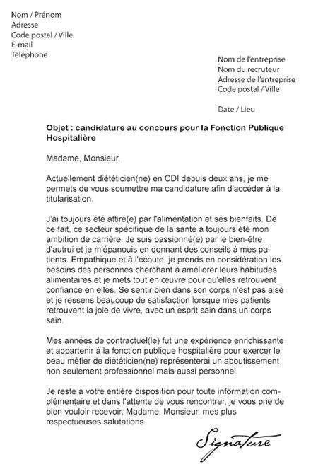 lettre de demande de mutation fonction publique territoriale