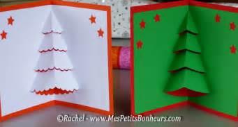 Christmas Card Templates For Children To Make Carte 3d No 235 L Pop Up Sapin 224 Imprimer D 233 Couper D 233 Corer