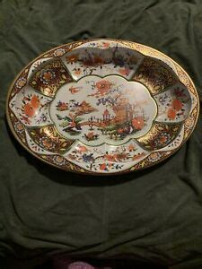 daher decorated ware floral metal oval tray oriental