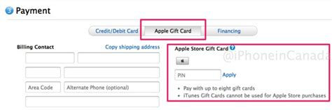 Apple Gift Card Faq - official quot was 20 now 15 off itunes card quot thread post current deals here page 37