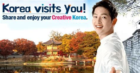 let korea visit you! ~ sublimeholic: my wander bubble
