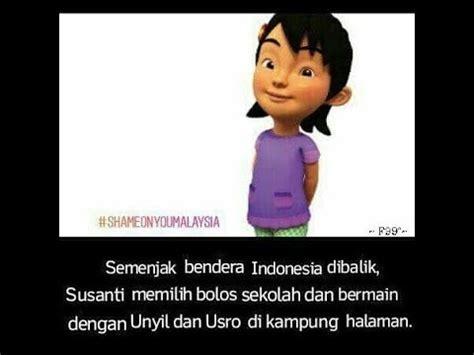 ngakak meme lucu balasan bendera indonesia terbalik
