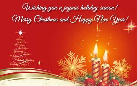 wishing   joyous holiday season  business  ecards