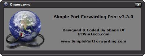 simple forwarding pro gt simple forwarding 3 8 5 free 3