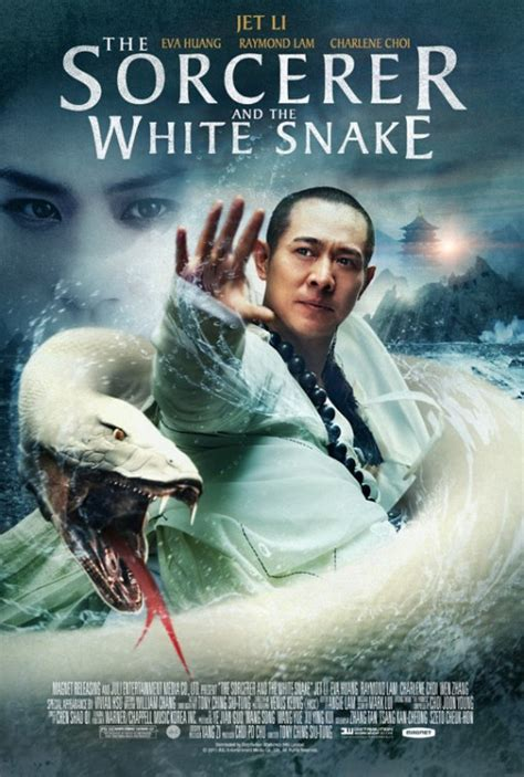 film china white snake the sorcerer and the white snake rotten tomatoes