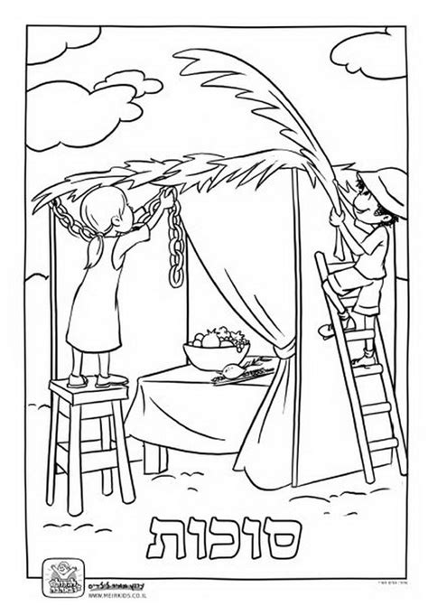 Sukkot Coloring Pages Sukkot Coloring Pages For Kids Family Holiday Net Guide