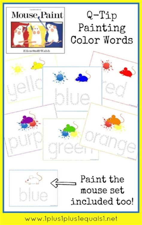 mouse paint printables 1 1 1 1