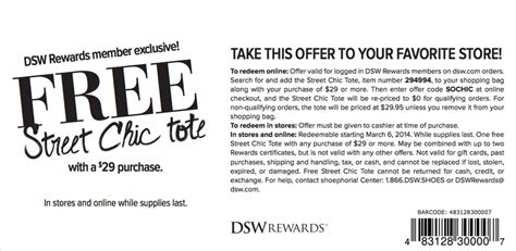 How To Use Dsw Gift Card Online - dsw coupons printable shoes 2017 2018 best cars reviews