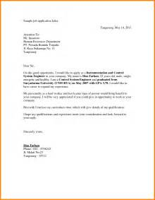 application cover letter template free 7 application letter format bid template
