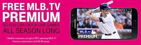 Old Navy Mlb Sweepstakes - free year long mlb tv premium subscription 109 99 value for t mobile customers