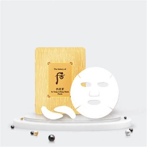 Inyang Lifting Mask Sheet The History Of Whoo the history of whoo in yang lifting mask sheet
