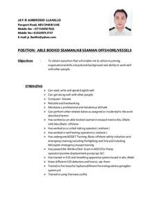 Resume Sle Format For Seaman R Cv Ab Seaman 2 Version
