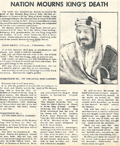 Recommendation Letter King Saud Quot Dear Folks Quot Chapter 14