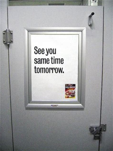 bathroom advert quot see you tomorrow quot bathroom poster awesome billboards
