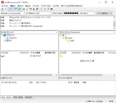 setup ubuntu server ftp how to install proftpd ubuntu 10 04 programmodel