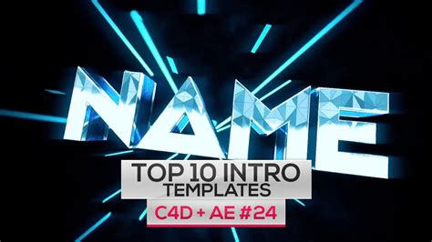 top 10 free intro templates 24 cinema 4d after effects