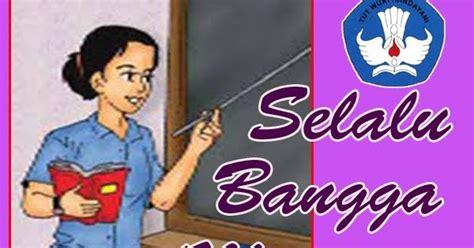 animasi kartu hari guru dp bbm selamat hari guru nasional 25 november 2017 gambar