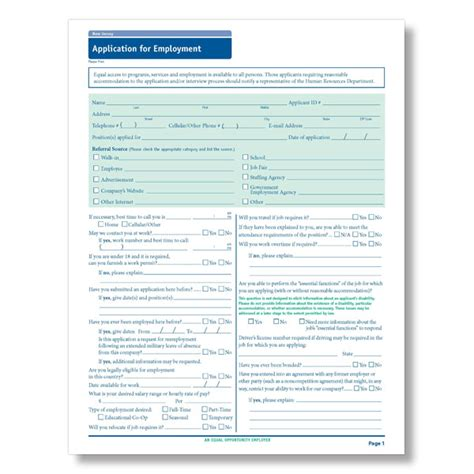 new jersey state compliant job application