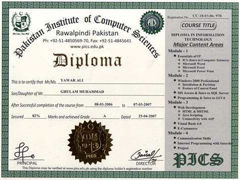 certificate diploma template pakistan institute of computer sciences free