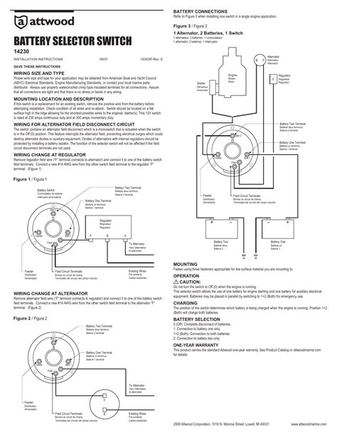 attwood wiring diagram wiring diagrams