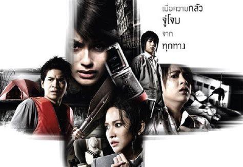 film horor komedi asia terbaik serem gan 10 film horor thailand terbaik kaskus