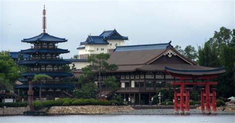 pavillon japonais pavillon du japon 224 epcot le monde de disney