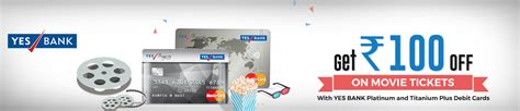 bookmyshow yes bank yes bank debit card rs 100 off